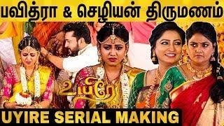 Uyire | Colors Tamil | Manisha | Amruth | Nirosha