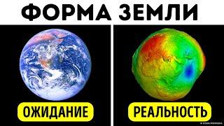 15 фактов о Земле, которые слишком невероятны, чтобы быть правдой