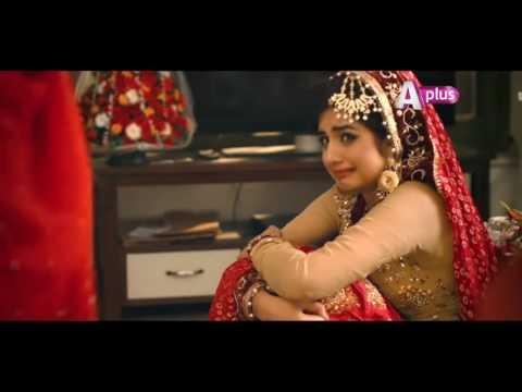 Main Tenu Samjhawan Ki OST | Intezar | Sahir Ali Bagga | Aplus | Full HD Video Song