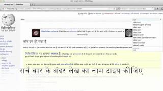 How to edit Hindi Wikipedia