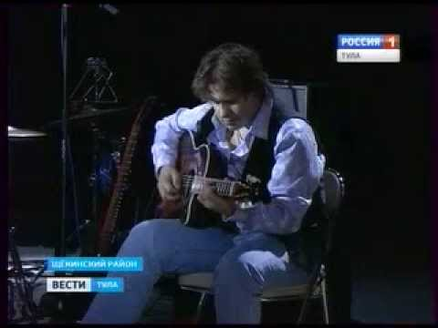 Roman Miroshnichenko in Tula. Russia TV news.