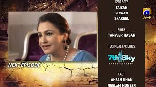 Qayamat - Episode 15 Teaser - 23rd February 2021 - HAR PAL GEO