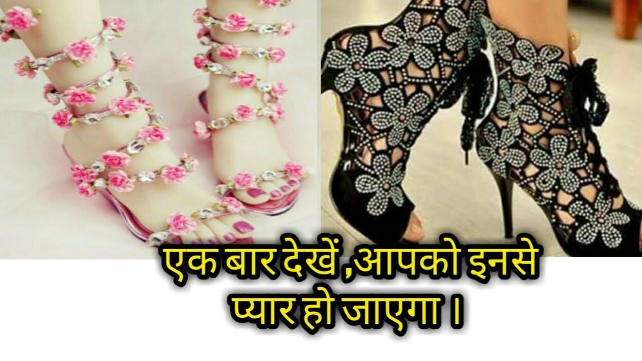 footwear ,ladies sandal new design