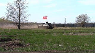 Танк Т 34 76, БМП 2, ГАЗ 73 9мая р Тольятті музей імені Сахарова