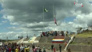 فنزويلا.. يوم حاسم