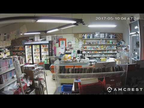 Lee Oriental Supermarket Robbery
