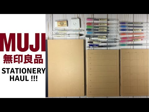 Muji Stationery Haul!!! March 2018