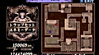Deception III: Dark Delusion gameplay 蒼魔灯プレイ動画 2870000 ARK.
