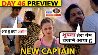 Bigg Boss 13 Today Episode Preview , BB Captaincy Task, Asim Vs Siddharth, Vishal Double Face