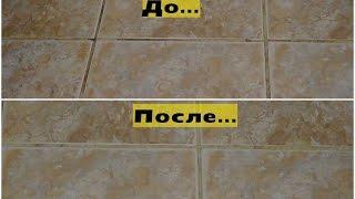 видео Плесень в ванной на швах плитки, способы по ее устранению