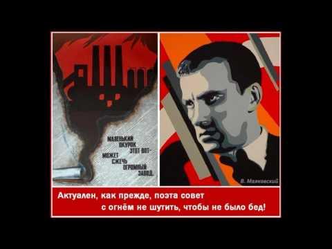 Владимир Маяковский  Революция  читает Павел Беседин