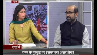 Charcha Mein: Discussion on crisis in West Asia | 7 January 2016