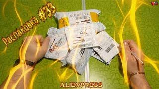 Огляд і розпакування з AliExpress #33