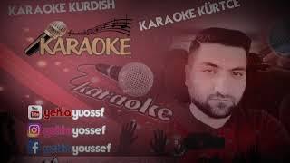 Nesrine . karaoke - kürtçe Berdan mardini مكان الصوت فارغ