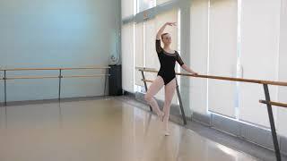 University of Utah Audition Video- Haley Mauldin