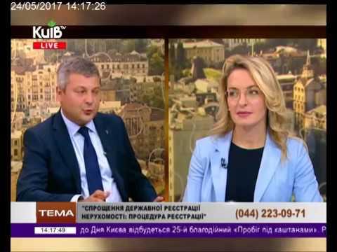 Телеканал Київ: 24.05.17  Громадська приймальня 14.00