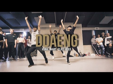BTS - Ddaeng (땡) | Kunal Bhart Class Video