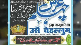 Ahmed Raza se nisbat mere qalam ko akhter by Sayyad Abdul Wasi Qadri