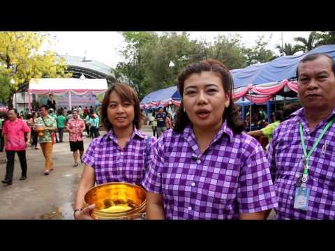 สถานีข่าวสพม.32 | 210459 บรรยากาศการรดน้ำขอพรผู้ว่าราชการจังหวัดบุรีรัมย์