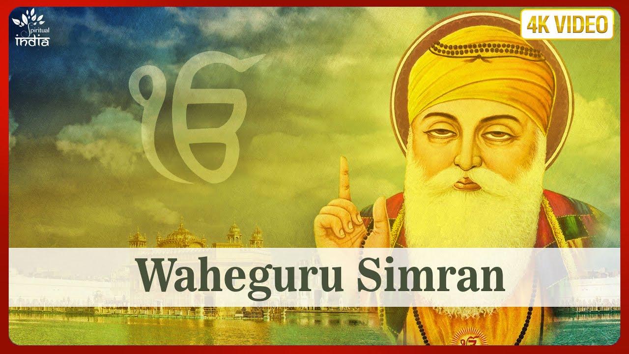 Best Waheguru Simran by Arvinder Singh   Waheguru Waheguru ...
