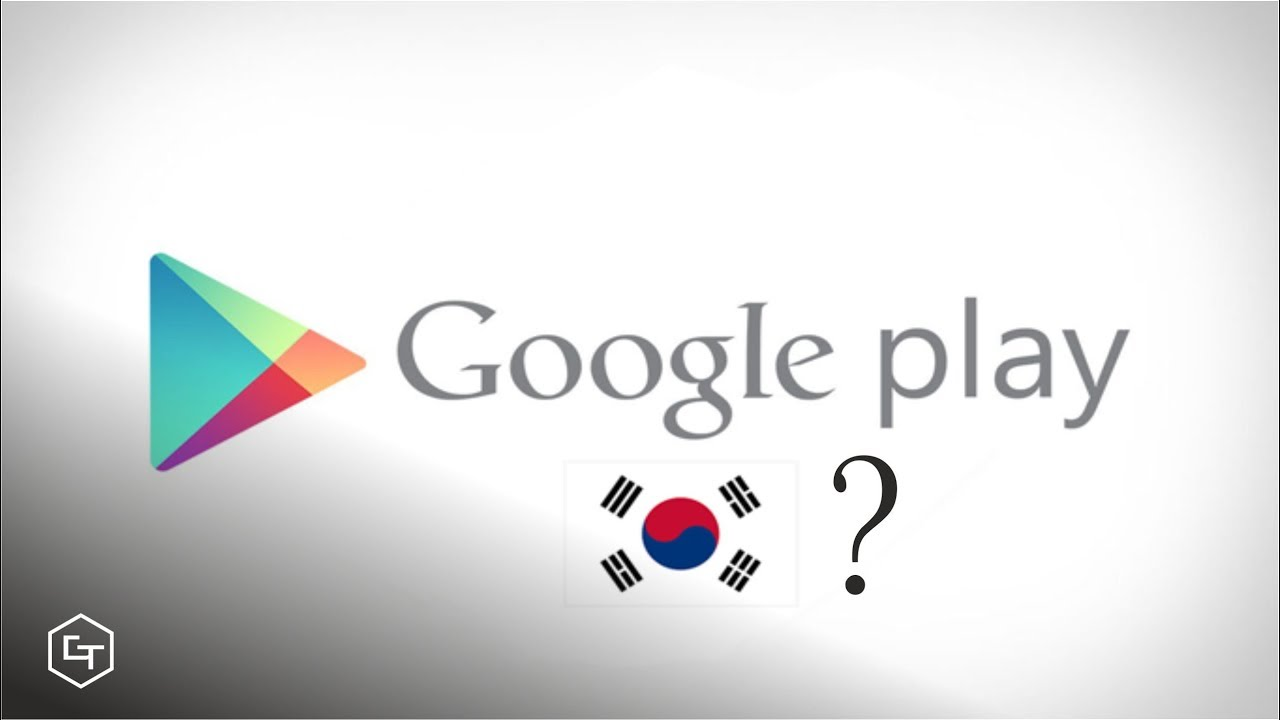 Google Play Konto ändern How To Korea Google Playstore Game Download