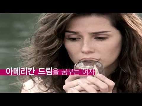 AMÉRICA - PROMO in South Korea (Telenovela Channel)