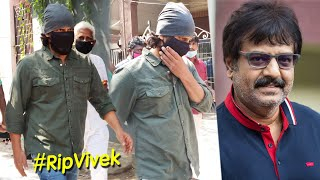 Vikram Last Respect to Vivek | latest tamil news | Actor Vivek news today