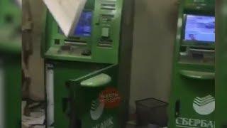 Полиция проводит проверку по факту взрыва банкомата в Краснодаре