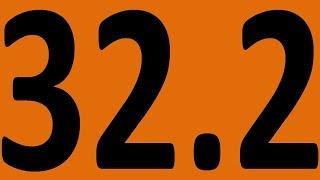 ПРАКТИКА - АНГЛИЙСКИЙ ЯЗЫК ДО АВТОМАТИЗМА УРОК 32.2 ГРАММАТИКА УРОКИ АНГЛИЙСКОГО ЯЗЫКА