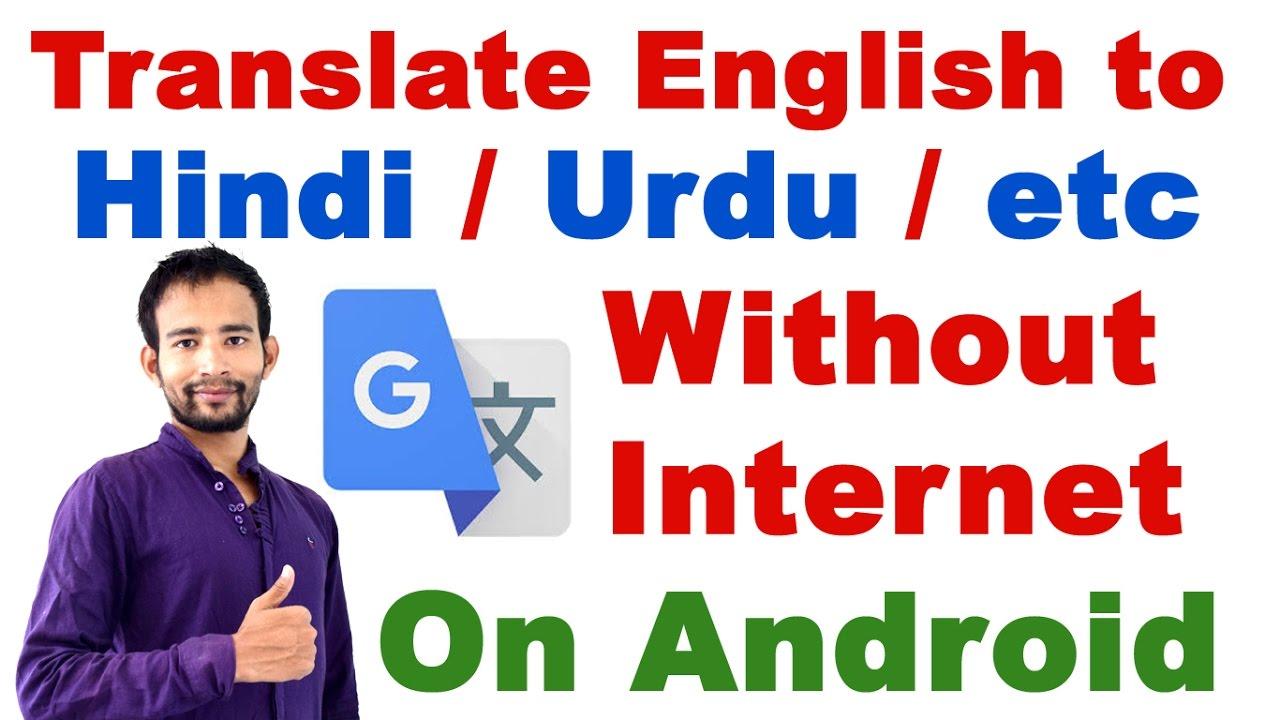 Free english-hindi translator v2. 00 freeware download english to.