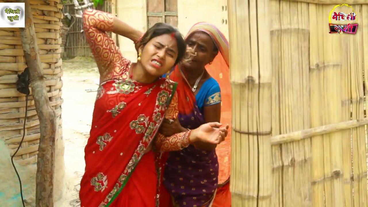 रामलालके माई काम चोर पेतोहसे झगडा    Ramlal maai ke comedy    Maithili comedy 2020