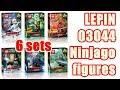 Lepin 03044 Ninjago figures