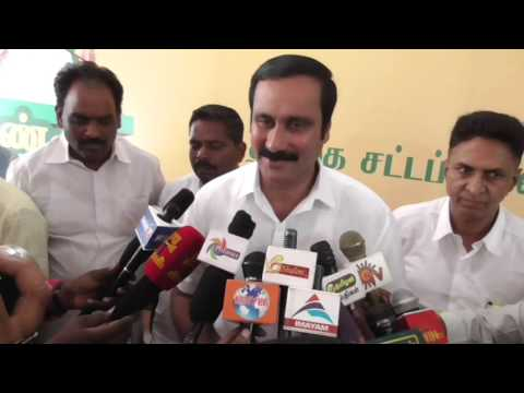 Vaiko is Scared of His Defeat in 2016 Election - Dr Anbumani Ramadoss teasing Vaiko