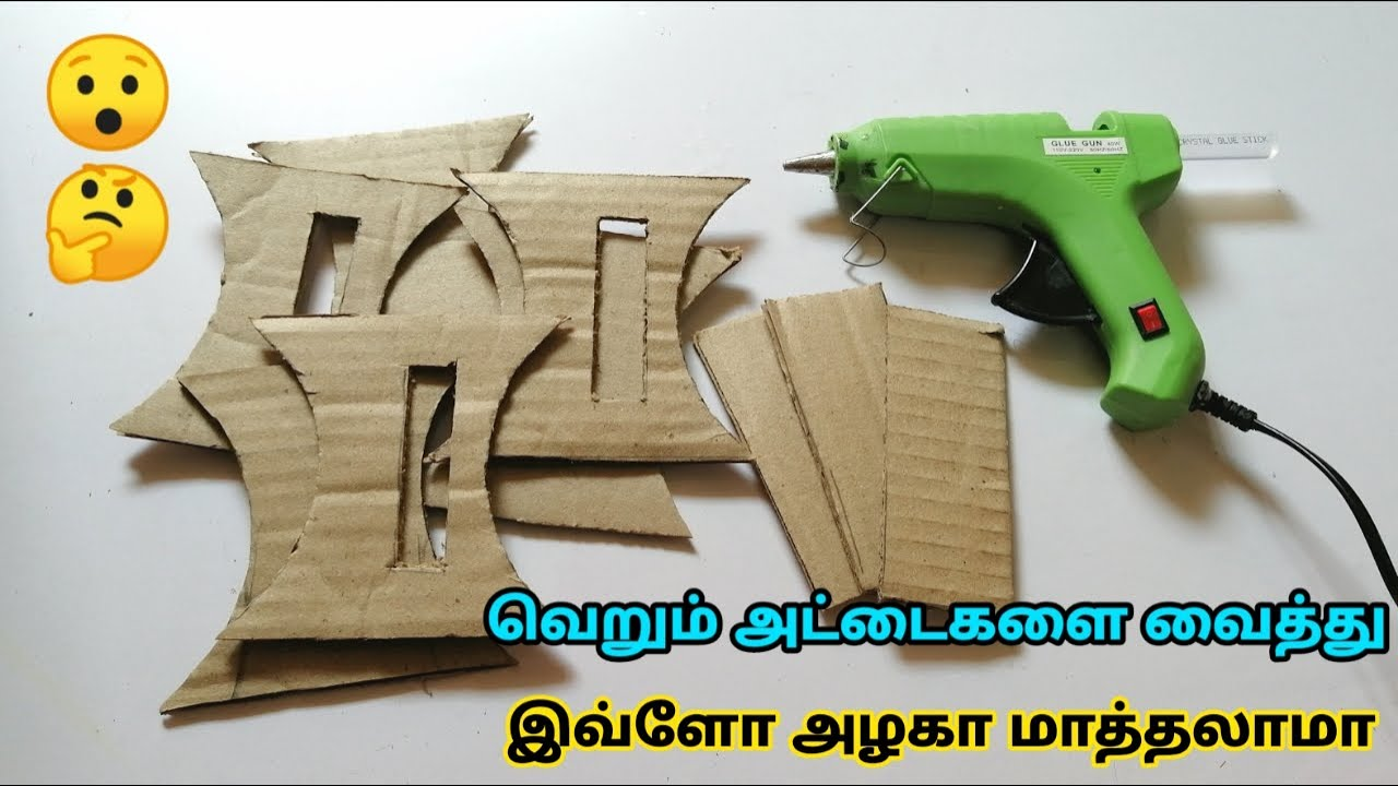 Cardboard wall decor |Best out of waste/craft tamil