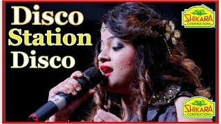 Disco Station Disco I Hathkadi I Bappi Lahiri I Asha Bhosle I Nirupama Dey I Bollywood Disco Songs