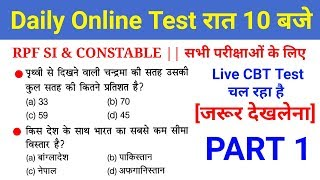 Rpf si, Constable online practice test जरूर देखलेना //Top Expected Questions for RPF
