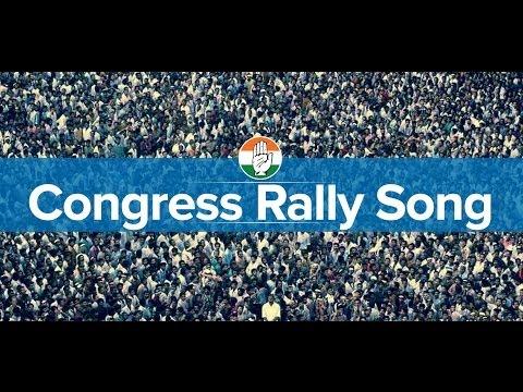 Congress Rally Song: Har Haath Shakti Har Haath Tarakki