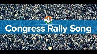 Congress Rally Song: Har Haath Shakti Har Haath Tarakki