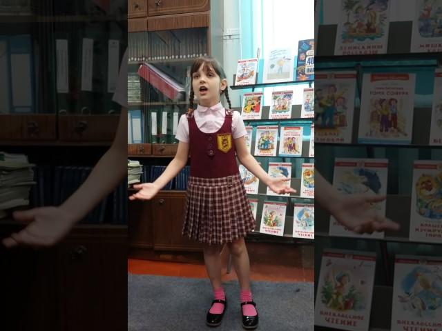 Изображение предпросмотра прочтения – АннаКуликова читает произведение «Мальчик из села Поповки» С.Я.Маршака