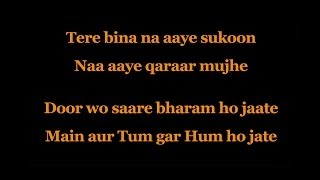 Dard Dilo Ke (Lyrics) - The Xpose ft. Mohd. Irfan, Himesh Reshammiya