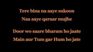 Dard Dilo Ke (Lyrics) - The Xpose ft. Mohd. Irfan, Himesh Reshammiya