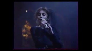 Анжелика Варум Одна 1991год