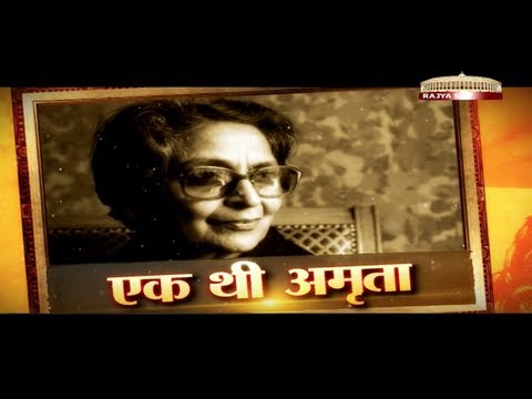 amrita pritam Amrita pritam (august 31, 1919 — october 31, 2005) was a writer and poet who wrote in punjabi and hindi her novel pinjar was made into a film starring urmila.