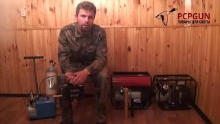 Обзор компрессоров для заправки PCP винтовок и баллонов | PCPGUN.RU