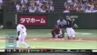 プロ野球 華麗なるバット投げ集 thumbnail