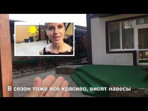 Крым! Отдых в Евпатории, Заозерном