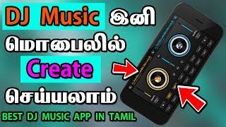 Wie Erstellen Sie Dj Musik in Tamil | Tamil R Tech