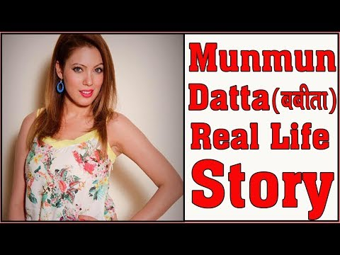Munmun Datta(Babita) Real Life Story || Biography ||