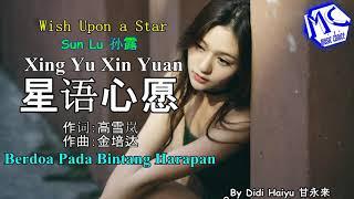Berdoa pada bintang harapan * Xing Yu Xin Yuan