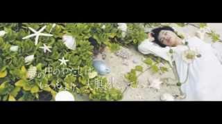 女心に刺さりまくる蜷川実花のLUMINEの広告